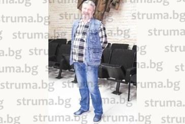 ШАНС ЗА МЛАДИ МУЗИКАНТИ! Благоевград става център на уникален майсторски клас по контрабас