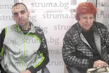Служителки в ДГС – Якоруда заподозрени от роднини в незаконна сеч на гора в м. Трещеник