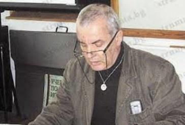 Как наказаха шестокласника, счупил с ритник ръката на съученик във Второ ОУ – Благоевград
