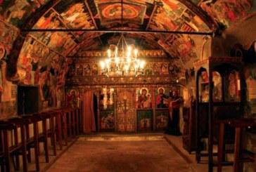 Църквата почита паметта на свещеномъченик Аврамий Български