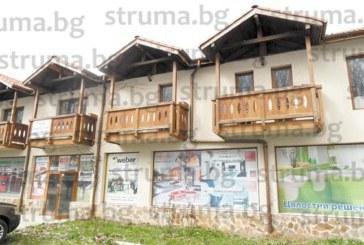 Разложанин с руски произход изплува в нова сделка! Продават търговска сграда в Банско за 831 000 лв.