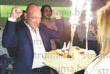 Дупнишкият бизнесмен Л. Хаздай посрещна над 30 гости за 44-ия си рожден ден