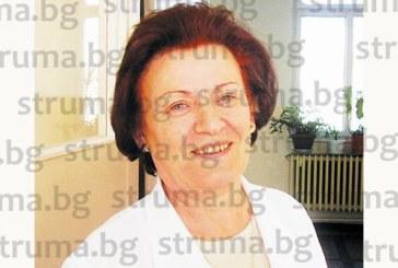 РОКАДИ В БЯЛО! Д-р М. Богоева напусна шефския пост в инфекциозно отделение на дупнишката болница, младата лекарка д-р Е. Ефтимова зае мястото й