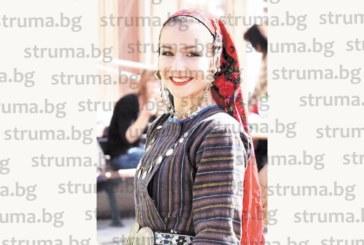 """Абитуриентка в НХГ, дъщеря на бизнес семейство от Тополница, печели конкурси и надпявания, пременена в над 100-г. носия, избра да учи """"Национална сигурност"""""""
