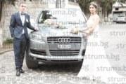 Гастарбайтери в Швейцария вдигнаха в Сандански старовремска сватба на единствения си син