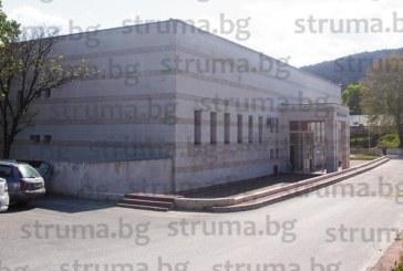 С брилянтен финт около градската баня община Симитли отмъкна от държавата 335 000 лв.