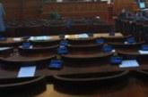 ПОСЛЕДНО ОТ ЦИК! 12 депутати си избраха от кой район да влязат