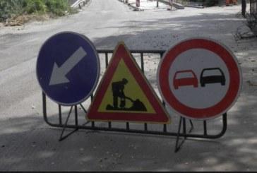 """Внимание, шофьори! Ако пътувате по АМ """"Струма"""" и АМ """"Люлин"""", прочетете тази важна информация"""