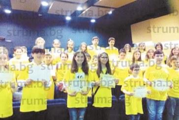 Ученички от Кюстендил, Марикостиново и Г. Делчев ще представят Югозапада на финал за владеене на английски