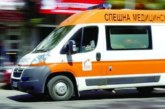 Жена се скара жестоко с баща си, откараха я окървавена в болница