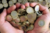 Работодателите искат минималната заплата да стане 314 лева!