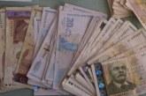 Важна финансова новина за всички българи с кредити