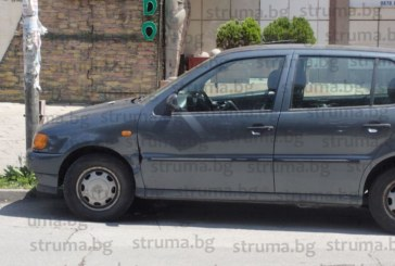 """ЧИТАТЕЛ СИГНАЛИЗИРА В """"СТРУМА""""! Форд с надпис """"Агенция Сигурност"""" удари благоевградски фиат и избяга, полицаите дойдоха след 3,5 часа"""