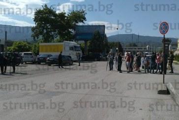 STRUMA.BG ОТ МЯСТОТО! Рехав протест на Кулата! 50 шофьори плашат с блокада на границата до седмица