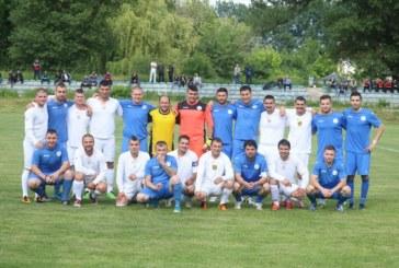 """""""Левски"""" от Кочериново стана областен първенец, не го допускат в Трета лига"""