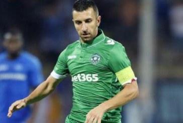 Гоцеделчевски зет забърка благоевградски футболист в расистки скандал