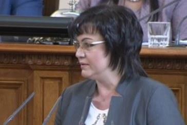 В парламента стана горещо! Нинова се обяви против кабинета, но похвали…