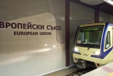 """Извънредно! Страховит инцидент с жена на столичната метростанция """"Европейски съюз""""!"""