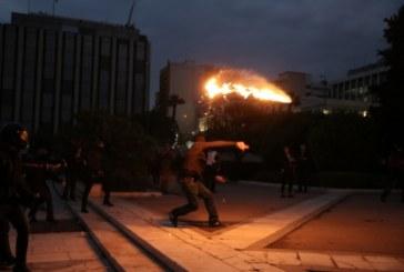 Протести и сблъсъци в Гърция