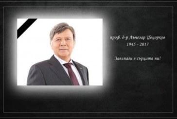 Панагюрище потъна в скръб! Погребаха един от най-богатите българи д-р Лъчезар Цоцорков