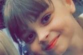 Драмата е неописуема! Потвърдиха: 8-г. Сафи е загинала при атентата в Манчестър!