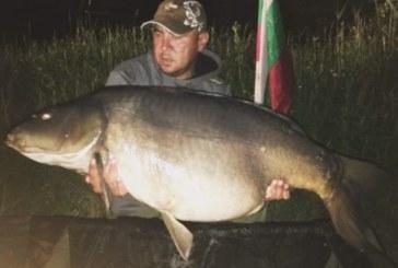 Перничанин изби рибата с 30-килограмовото чудовище, което извади от Пелагичевото езеро (СНИМКИ)