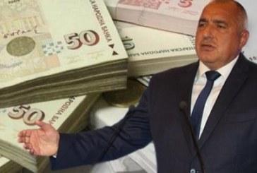 Бойко Борисов с важна информация за доходите ни, минималната заплата скача!