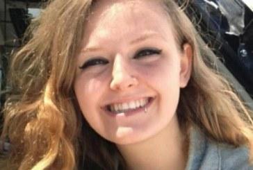 УЖАС! Откриха трупа на 20-годишна студентка в парка до университета!