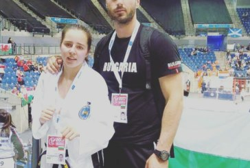 Катрин Гемкова грабна златния медал в Босна