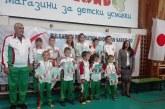 Каратистите от Сандански с 11 медала от национален турнир в София