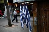 Не пътувайте до Гърция – страната е тотално блокирана
