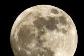 Тази вечер гледайте към небето: Очаква се Лунен феномен
