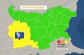 ПРЕДУПРЕЖДЕНИЕ! Бури и градушки в следобедните часове в Пиринско