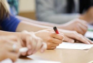 Зрелостниците се явяват на изпит по предмет по избор