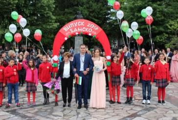 Кметът Георги Икономов подари великолепно изпращане на абитуриентите от Випуск 2017