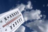 София – най-мразовитата столица в Европа! Температурата се вдига само до 15 градуса, в Москва е 20, Стокхолм – 16