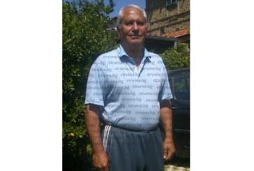Навръх Гергьовден ексшефът на ЦСБОП Д. Вангелов празнува 70-г. юбилей