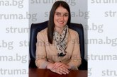 """Българка, дъщеря на съветничка от Сатовча, стана """"Банкер на годината"""" в САЩ"""
