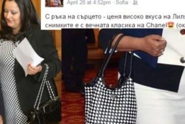 Ето кое изяде главата на Лиляна Павлова!