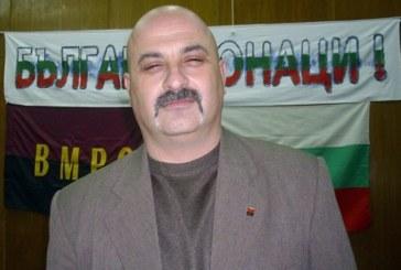 САМО В STRUMA.BG! Активистът от ВМРО е новият зам. областен управител на Пиринско
