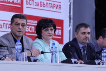 Червени страсти! Кметът на Г. Делчев Вл. Москов влиза в ръководството на БСП, кюстендилският депутат В. Жаблянов – аут