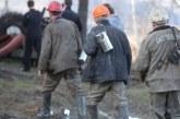 Миньорите от Бобов дол излязоха на протест