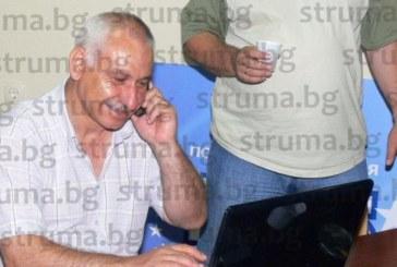Новият шеф на УВЕКС Крум Аргиров вписан и в Търговския регистър, Т. Гикински получи по куриер заповедта за уволнение