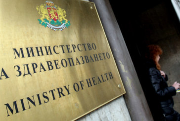 САМО СЛЕД 24 ЧАСА НА СЛУЖБА! Борисов освободи зам.-здравния министър Стоил Апостолов