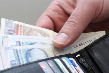 Бизнесът предлага премахване на минималната заплата