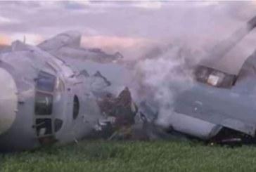 АД ПОД НЕБЕТО! Самолет катастрофира, един загина
