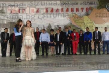 С кръшно българско хоро изпратиха абитуриентите от Професионална гимназия по транспорт в Дупница