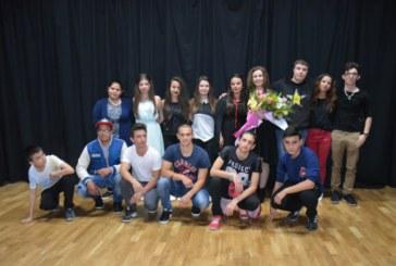 Млади актьори от Симитли сътвориха невероятен спектакъл
