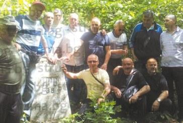 Бивши граничари се събраха на петричката застава Папреница десетилетия след уволнението си, екскомандир доведе и двамата си внуци
