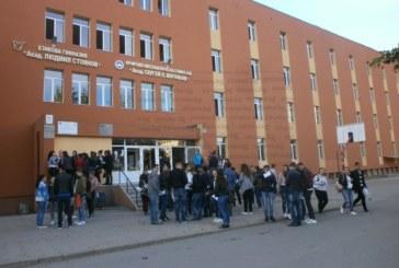 Eто в кои гимназии в Пиринско спипаха преписвачите на матура по БЕЛ